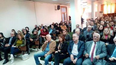 """صورة """"متابعة مجلة سحر الحياة المصرية """"نقابة الصحفيين – فرع اللاذقية في مؤتمرهم السنوي"""
