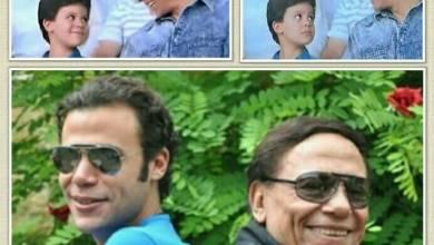 صورة عادل إمام وابنه محمد بين الماضي والحاضر