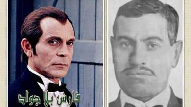 صورة القصة الحقيقية لبطل مسلسل فارس بلا جواد الأديب المحتال حافظ نجيب