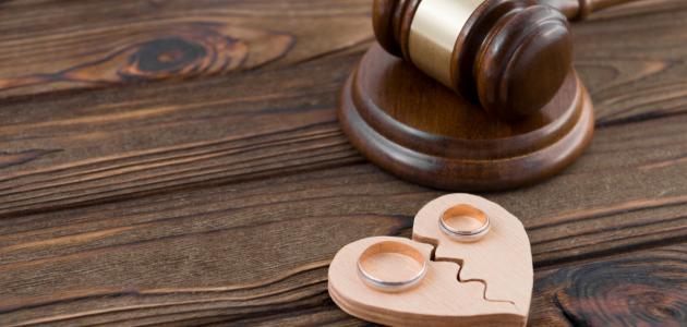 الطلاق أزمة زادت في الآونة الأخيرة