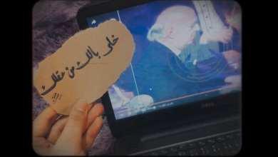 "Photo of "" الأفاعي الطيبون """
