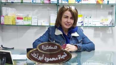 Photo of نصائح هامة لمريض الداء السكري