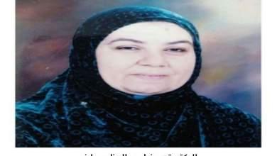 صورة الحقيقة وراء صورة الدكتورة سونيا عبد العظيم عارف