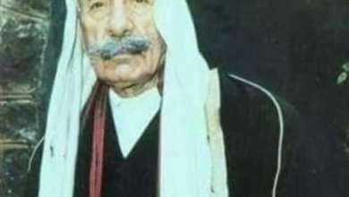 صورة السلطان في ذاكرة الجلاء