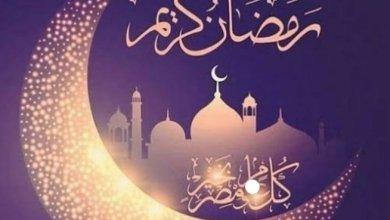 صورة رمضان في القلب