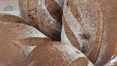 صورة طريقة عمل الخبز برقائق الشوكولاته..