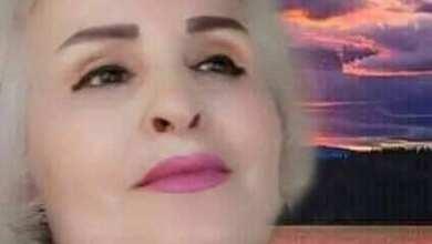 Photo of عروسة الغدران
