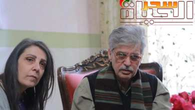 "Photo of ""وفاء موصللي"" الأم الحنونة وماذا عن ""عباس النوري""!!"