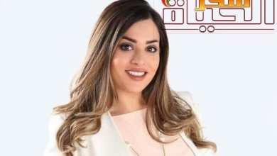 صورة نور الجابري تسجل أول حلقات برنامج الصباح من منزلها