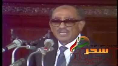 صورة كلمات فى خطاب الرئيس السادات أصبحت أغنية وطنية شهيرة