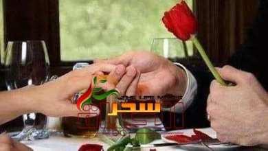 Photo of يا قلب