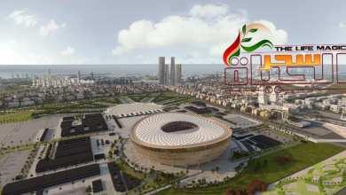 صورة استاد البيت مسرحا لافتتاح كأس العالم