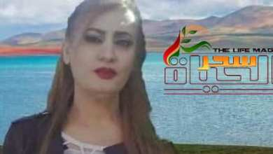 """Photo of """"زوات حمدو """"الشعر هو مرآة الروح ..وأهداني عيونا ًلأكون بصيرة"""