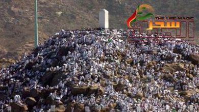 صورة لماذا سُمىَ بجبل عرفات