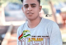 """Photo of نادر سيد يطربنا من شارع المعز بأغنية """" كل ما في القلب دا ليكي """""""