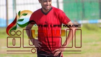 صورة حوار مع ضيفنا اللاعب الشاب محمد توفيق