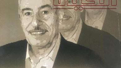 """Photo of """"كمن لا يعرف"""" دراسة جديدة في شعر حميد سعيد"""
