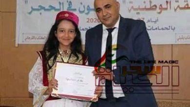 صورة سفيرة الطفولة ملاك المناعي تتوج في مسابقة مبدعون في الحجر
