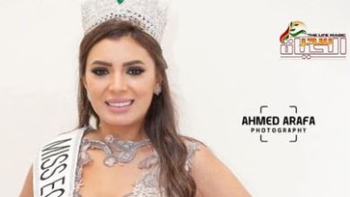 صورة ملكة جمال مصر للبيئة والسياحة تكشف عن أولى تجاربها السينمائية