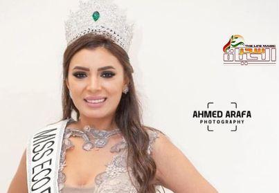 ملكة جمال مصر للبيئة والسياحة تكشف عن أولى تجاربها السينمائية