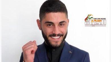 صورة ربيع أسعد ينضم لفريق عمل فيلم عواجيز الفرح