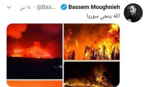 """بعد الحرائق التي اجتاحت العديد من الأرضي في المدن السورية منذُ بداية شهر """"أيلول"""