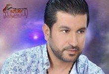 """صورة """"بشار عمار"""" أغني جميع الألوان ..وأنا من مدرسة الراحل العملاق وديع الصافي"""