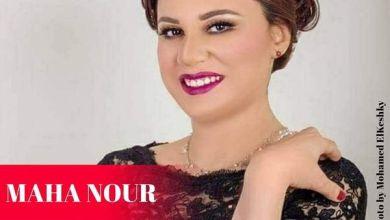 """صورة تكريم """"مها نور"""" ضمن حملة سيدات مصر 40 فوق ال 40"""