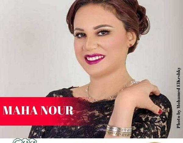 """تكريم """"مها نور"""" ضمن حملة سيدات مصر 40 فوق ال 40"""