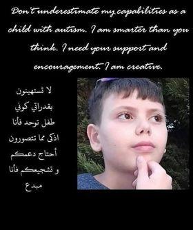 """"""" عبد الرحمن""""طفلٌ خارق وحالة فريدة من نوعها على مستوى العالم"""