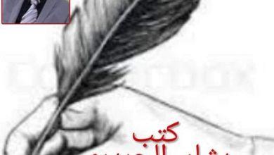 صورة الإسلام أنصف المرأة في الميراث و لم يظلمها