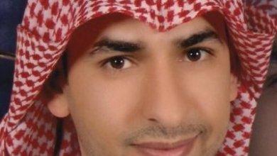 """صورة """"عبد العزيز آل زايد""""جائزة ناجي نعمان هي العتبة الأولى لانطلاقتي الأدبيّة"""