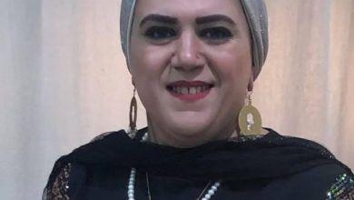 صورة قهوة مضبوط ..بقلم د. غادة فتحي الدجوي