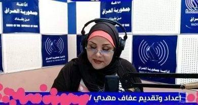 صورة المذيعة عفاف مهدي / قانون التقاعد كان أكثر من جائر رغم مانملكه من العطاء بالعمل