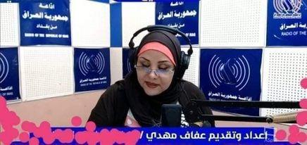 المذيعة عفاف مهدي / قانون التقاعد كان أكثر من جائر رغم مانملكه من العطاء بالعمل