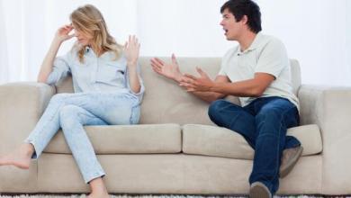 صورة منغصات العلاقة الزوجية …