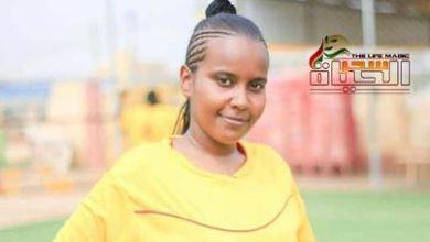 """صورة لاعبة كرة القدم السودانية فرح عبدالرحمن """" شكرا لكل من ساندني"""""""