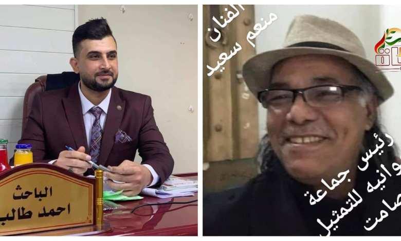 """الفنان منعم سعيد """" افتخر بك وأبارك لك أيها المثابر الباحث أحمد طالب"""
