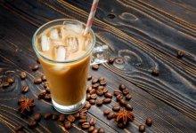 صورة القهوة المثلجة بطريقة تحضير سهلة جداً