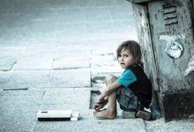 صورة الفقر..