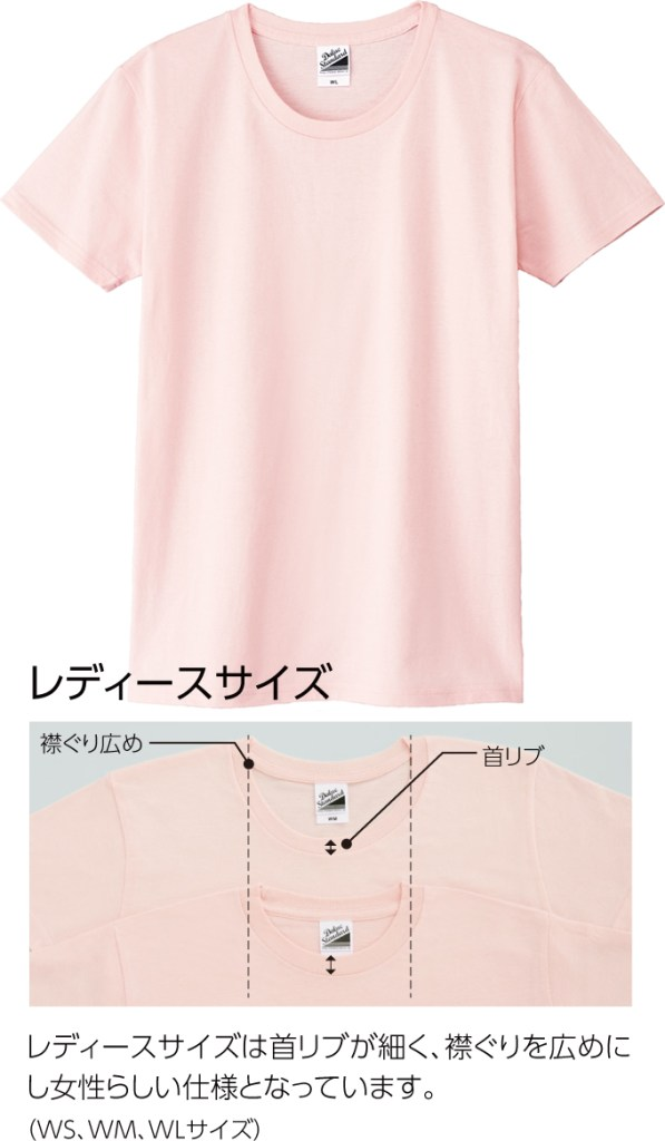 【Ladies】color:ライトピンク