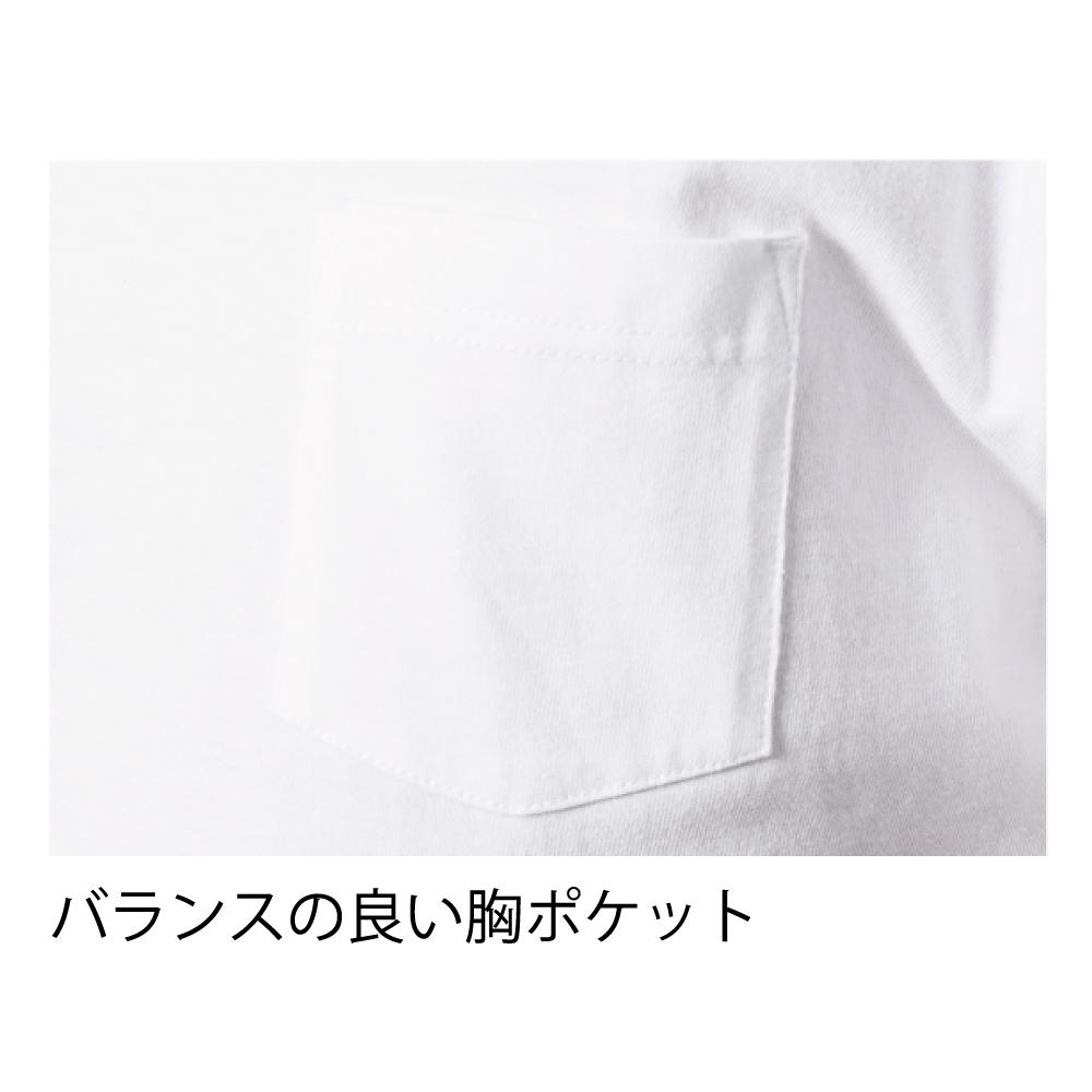 【ポケット】color:ホワイト