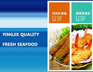 YingJie Food