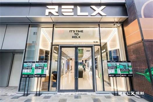 Relx Electronic Cigarette