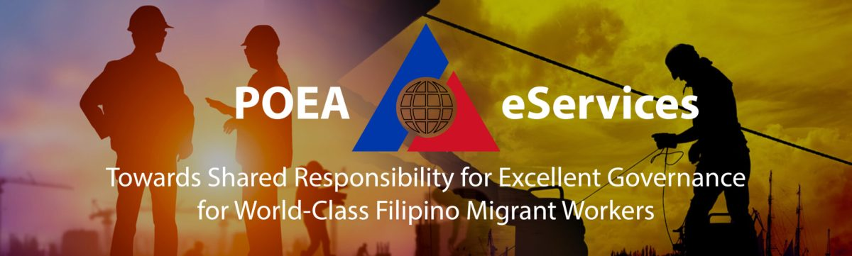 How to Create Your POEA e-Registration Profile 2018