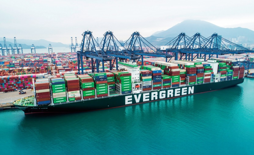 Huge Evergreen containership docked in port