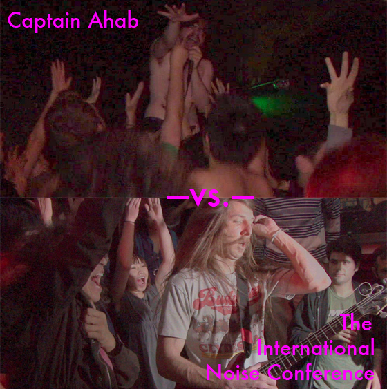 You decide: Captain Ahab vs. the International Noise Conference
