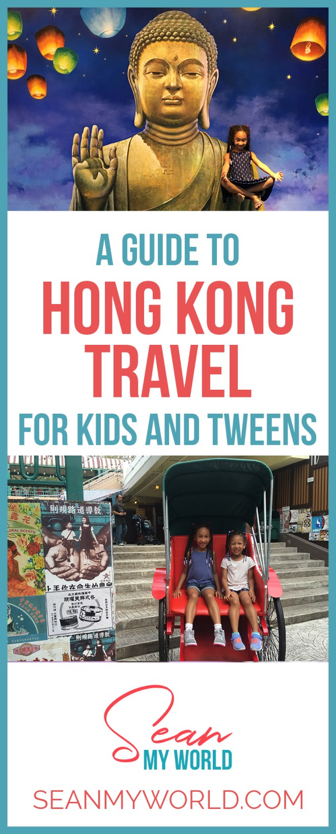 I'm excited to share with you my Hong Kong travel video! Hong Kong is where my mom is originally from, and this was our first time visiting her hometown.