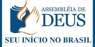 Centenário da Assembleia de Deus no Brasil