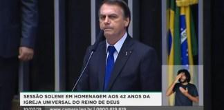 Presidente Jair Bolsonaro participa da homenagem aos 42 anos da Igreja Universal do Reino de Deus